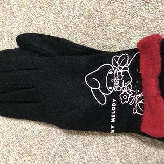 サンリオ(サンリオ)のマイメロディ  手袋 レディース 新品未使用(手袋)