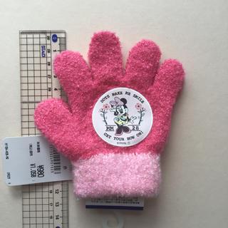 ディズニー(Disney)のディズニー ミニー ♡ 手袋(手袋)
