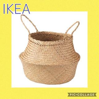イケア(IKEA)のIKEA FLÅDIS シーグラス バスケット かご(バスケット/かご)