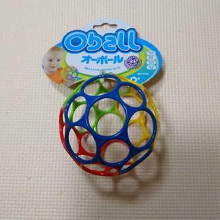 オーボール 新品(ボール)