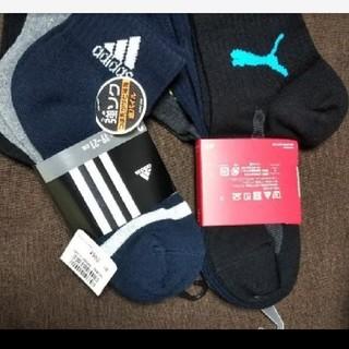 アディダス(adidas)のアディダス 靴下 プーマ靴下 (検男の子靴下 ナイキ(靴下/タイツ)