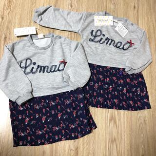 WILL MERY - ワンピース 双子ちゃん グレー 90センチ 新品 長袖