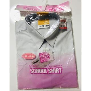 シマムラ(しまむら)の半袖スクールワイシャツ☆(ブラウス)