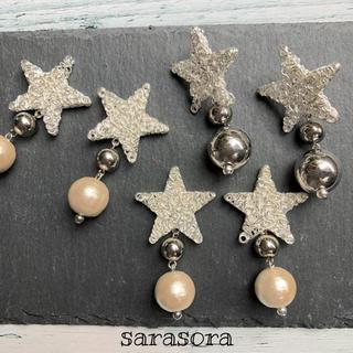 347 silver  star ×pearl earrings(ピアス)