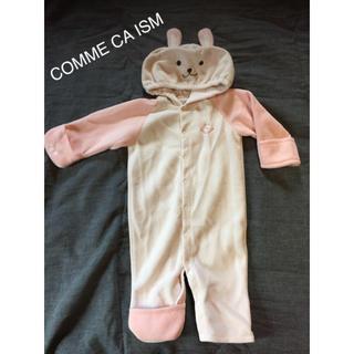 コムサイズム(COMME CA ISM)のウサギのカバーオール  COMME CA ISM(カバーオール)