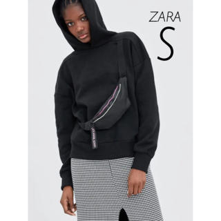 ザラ(ZARA)の【新品・未使用】ZARA ベルトバッグ付き スウェット シャツ パーカー S(パーカー)