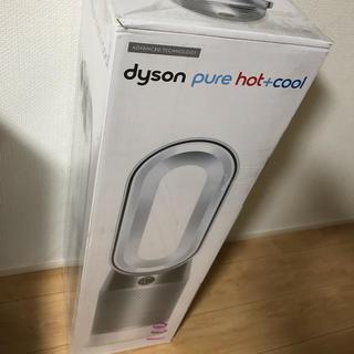 ダイソン(Dyson)のダイソン HP04WS Dyson Pure Hot + Cool(空気清浄器)