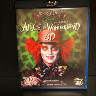 Disney - 「2/23迄 最終価格」アリスインワンダーランド 3D/Blu-ray/非売品
