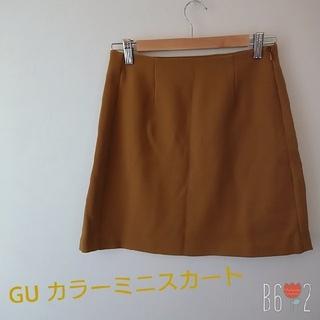 ジーユー(GU)のGU カラーミニスカート(ミニスカート)