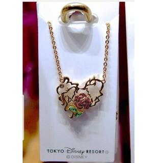 Disney - ディズニーランド限定 美女と野獣ネックレス