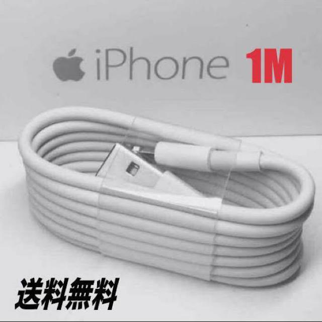 iPhone(アイフォーン)のiPhone XR 充電ケーブル その他のその他(その他)の商品写真