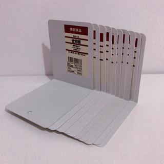 MUJI (無印良品) - 無印 仕切板 小 10個セット