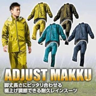 レインウェア レインコート バイク 通学 通勤 防水 カッパ 丈夫 人気(レインコート)