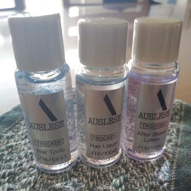 AUSLESE(アウスレーゼ)のアウスレーゼ トロッケン 3本セット コスメ/美容のヘアケア/スタイリング(ヘアケア)の商品写真
