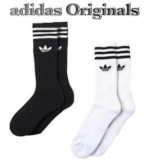アディダス(adidas)の最安値‼︎ adidas ソックス 24〜26cm(ソックス)