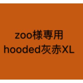 zoo様専用 hooded灰赤XL(スーツジャケット)