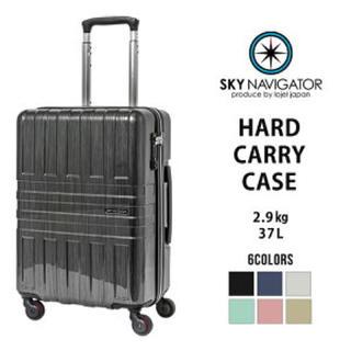 スカイナビゲーター SKY NAVIGATOR SK-0685-48(トラベルバッグ/スーツケース)