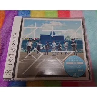 カンジャニエイト(関ジャニ∞)のオモイダマ 通常盤(ポップス/ロック(邦楽))