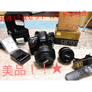 ニコン(Nikon)の美品!D810Nikonレンズキット+ お得12点 シャッター回数2115(デジタル一眼)