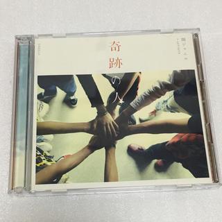 カンジャニエイト(関ジャニ∞)の関ジャニ∞ 奇跡の人 期間限定盤 CD DVD(ポップス/ロック(邦楽))