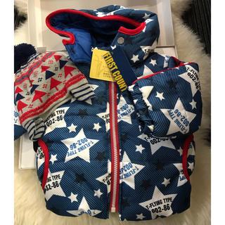 ブリーズ(BREEZE)の中綿入りフーディー ニット帽 セット 80cm(ジャケット/コート)