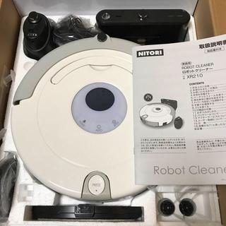 ニトリ(ニトリ)のニトリ iRobot XR210 ロボットクリーナー(掃除機)