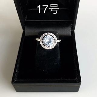 トラベルジュエリー キュービックジルコニア ラウンド リング 17号(リング(指輪))