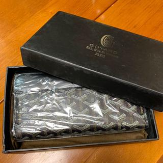 ゴヤール(GOYARD)の新品未使用 ゴヤール  長財布 ブラック (財布)