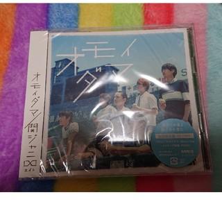カンジャニエイト(関ジャニ∞)のオモイダマ 初回盤(ポップス/ロック(邦楽))