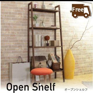 【送料無料】大人気☆ おしゃれ!オープンシェルフ☆