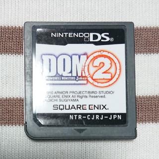 スクウェアエニックス(SQUARE ENIX)のドラゴンクエストモンスターズジョーカー2(携帯用ゲームソフト)