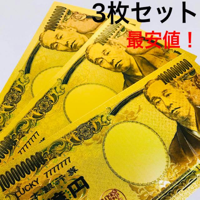 コーチ iphone8plus ケース 財布