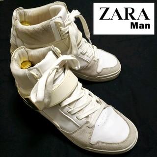 ザラ(ZARA)の☆ZARA MAN☆ベルクロ付き ハイカットスニーカー 26cm(スニーカー)