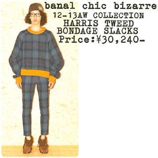 バナルシックビザール(banal chic bizarre)のbanal chic bizarre harris tweed 変形ニット(ニット/セーター)