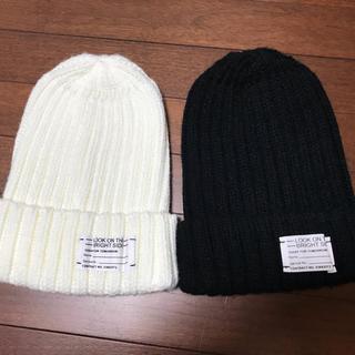 ジーユー(GU)のセール!GU ニット帽 2色セット(ニット帽/ビーニー)