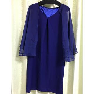 545fc8031ba36 3ページ目 - ミディアムドレス(ブルー・ネイビー 青色系)の通販 2