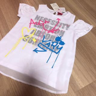 シマムラ(しまむら)のTシャツ キッズ サイズ150 しまむら 定価980円(Tシャツ/カットソー)