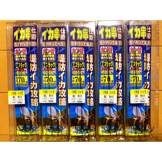 ⭐️イカ釣り イカ串仕掛け 《超格安》 5個セット‼️(釣り糸/ライン)