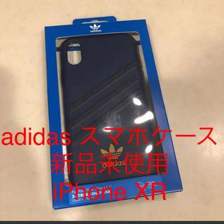 アディダス(adidas)の【iPhone XR】 adidas スマホケース 新品未使用(iPhoneケース)