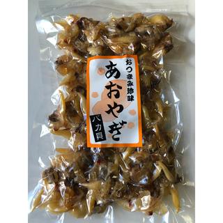 激ウマ珍味  あおやぎ「桜貝」  200g