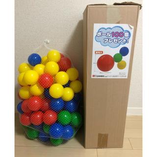 ニホンイクジ(日本育児)の日本育児 ベビーサークル用ボール100個(ベビーサークル)