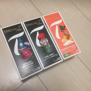 ネスレ(Nestle)のSPECIAL.T 3箱セット(茶)
