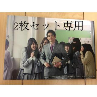 ゲキダンエグザイル(劇団EXILE)のプリレジェ ポストカード町田啓太(その他)