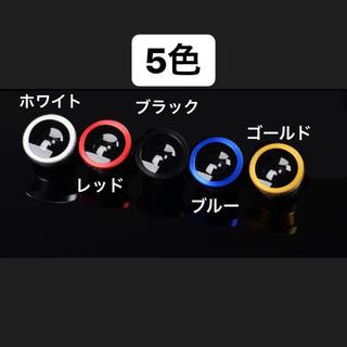 魚眼レンズ 5色(レンズ(ズーム))