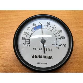 ハクバ(HAKUBA)のHAKUBA 防湿用品 湿度計C-44 KMC-44(その他)