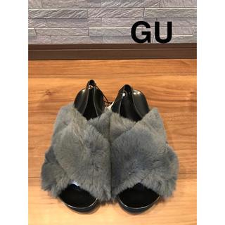 ジーユー(GU)のGU フェイクファーサンダル グレー【タグ付き・新品】サイズL(24.5cm)(サンダル)