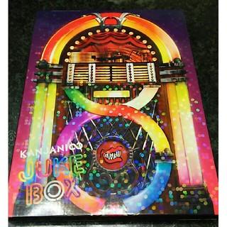 カンジャニエイト(関ジャニ∞)の関ジャニ∞ CD【JUKE BOX】初回限定盤B(ポップス/ロック(邦楽))