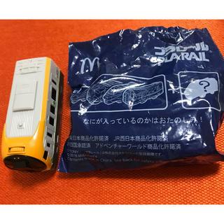 マクドナルド(マクドナルド)のハッピーセット プラレール JR四国 8600系 未開封(電車のおもちゃ/車)