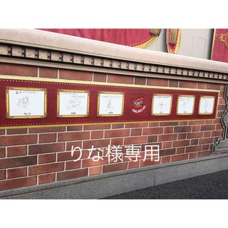 りな様専用(スマホケース)