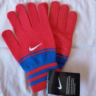ナイキ(NIKE)の新品未使用 ナイキ NIKE 手袋(ランニング/ジョギング)